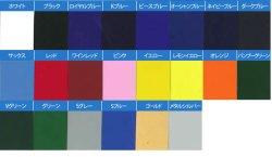画像1: ラバーシート昇華染料移行防止タイプつや消し500mm×10m 取寄品