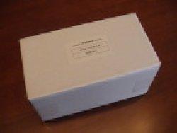画像1: アプリケーションシートap ステカ SV-15 CE6000-40 用